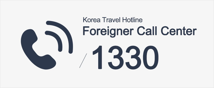 Korea Travel Hotline Foreigner Call Center 1330