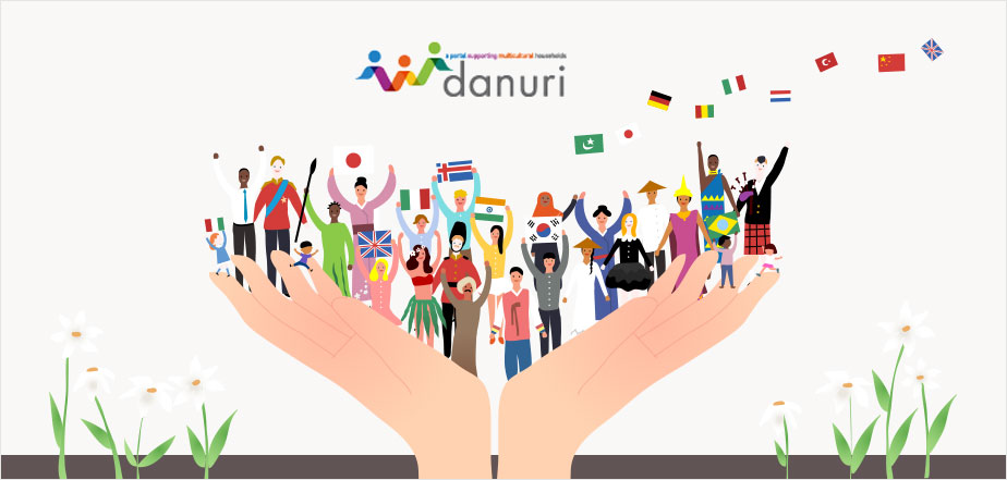 Danuri Call Center